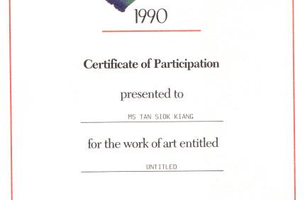 IBM Art Award
